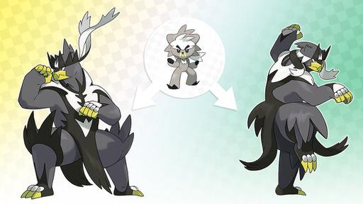 Urshifu Pokemon