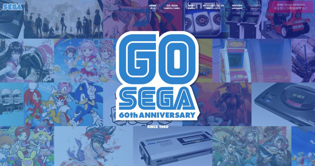 SEGA 60e anniversaire nouvelle console