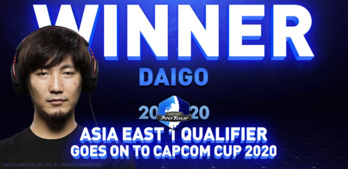 À 39 ans, la légende de Street Fighter Daigo Umehara remporte son premier tournoi en plus de deux ans