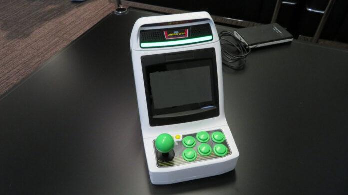 SEGA annonce Astro City Mini, une petite machine d'arcade