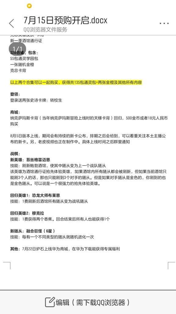Scholomance divulgue de nouvelles informations d'expansion en provenance de Chine