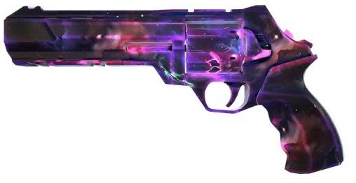 Prix de la peau Valorant Nebula Collection Sherrif
