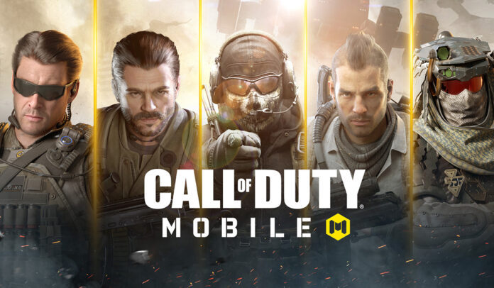 What is SMRS in Call of Duty Mobile?