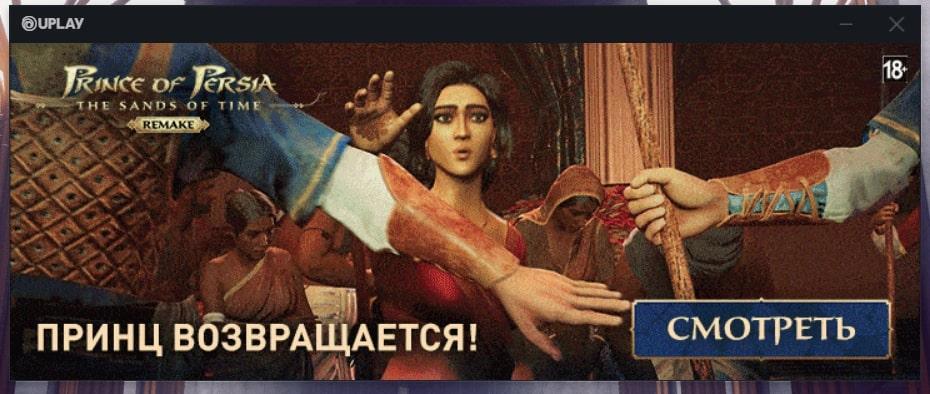 prince_of_persia_remake_leak_2