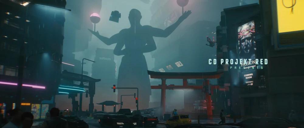 Date de sortie de Cyberpunk 2077