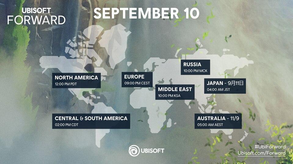 Ubisoft Forward September Comment regarder les récompenses des jeux