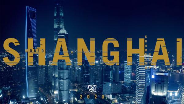 Les équipes vietnamiennes ne seront pas incluses dans le championnat du monde de League of Legends 2020