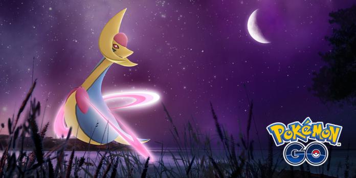 how to catch cresselia in pokemon