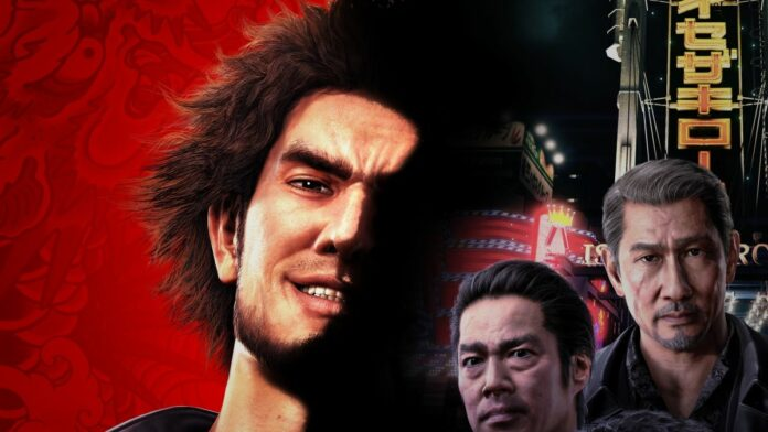Yakuza Featured