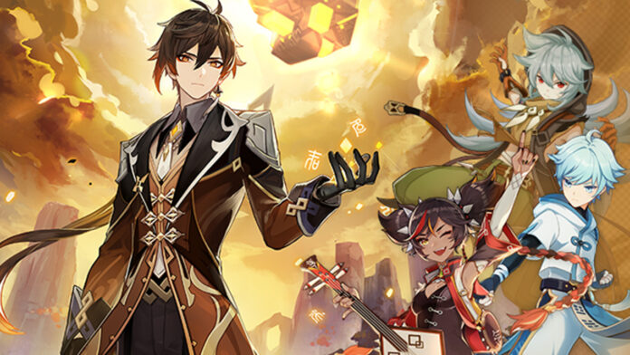 Genshin Impact: Zhongli Banner Characters and Dates