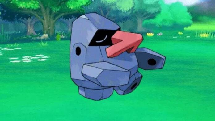 How to Evolve Nosepass in Pokémon GO