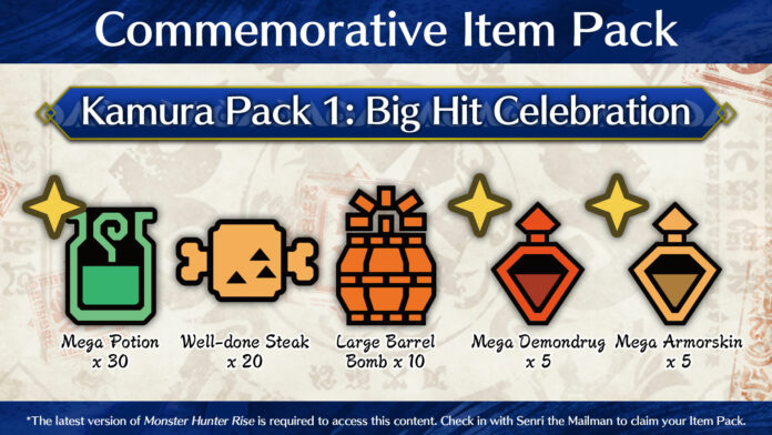 Capcom offre aux joueurs de Monster Hunter Rise un pack d'objets commémoratifs