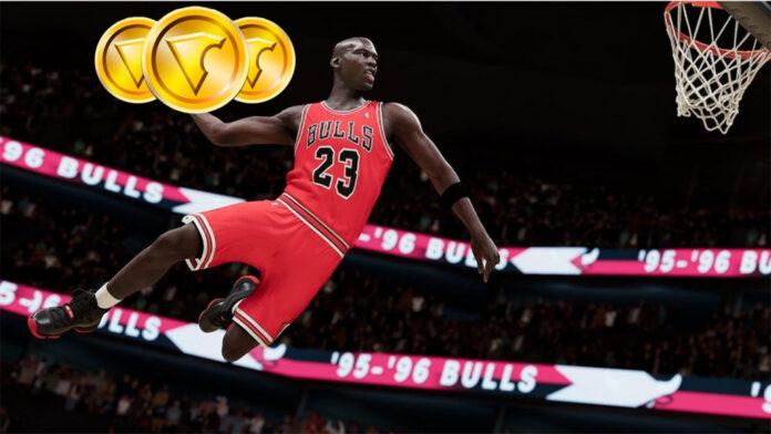3 façons de collecter des VC gratuits dans NBA 2K22